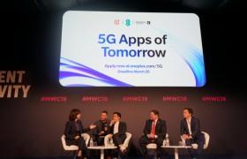 整合资源探索5G应用场景,一加发起5G手机APP开发者挑战赛