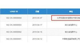 知道创宇成为首个获得IPv6 Enabled Logo项目认证的云安全服务企业