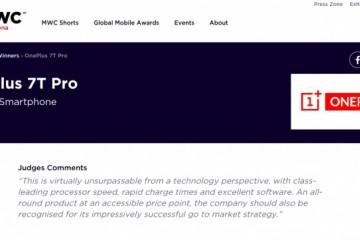 GSMA颁布最佳智能手机奖项:一加7T Pro夺冠
