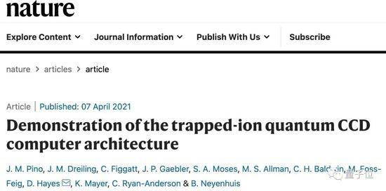 口罩厂霍尼韦尔搞出的量子计算机刚刚获得了Nature认可