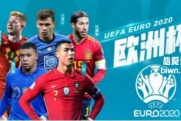 欧洲杯滚球指南必威大数据前瞻研究分析预测超神