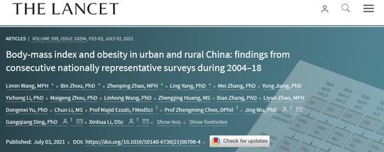 中疾控柳叶刀发文中国人越来越胖肥胖在农村崛起中年男性总是最胖……
