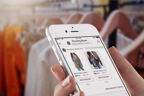 苹果隐私政策影响营销美版闲鱼Poshmark预计三季度营收预期